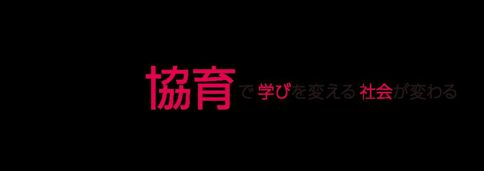 キャリア リンク 株式 会社